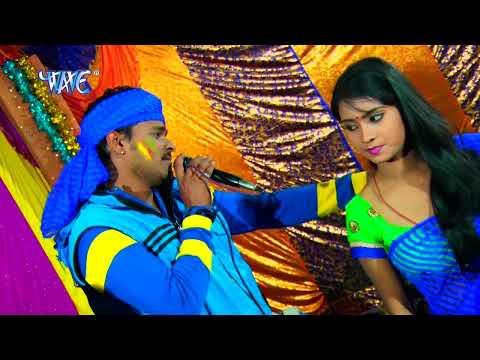 Xxx Mp4 राजा ना अइब तs भेज दs बैगनवा Rang Dale Da Holi Me Pramod Premi Bhojpuri Hit Holi Songs 2016 3gp Sex