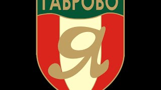 YANTRA GABROVO - BOTEV LUKOVIT