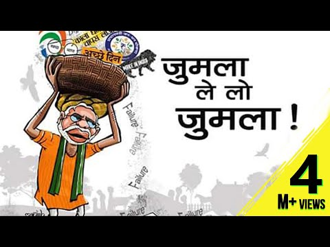 Xxx Mp4 TOP 10 JUMLA SLOGANS THAT INDIA IS TIRED OF HEARING 3gp Sex