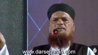 (HD1080p)(Full) Mufti Taqi Usmani Sahib At Jamia tur Rasheed