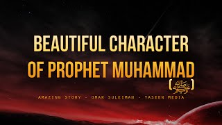 Beautiful Character of the Prophet Muhammad (ﷺ) - Amazing story - Yaseen Media