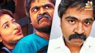 AAA: Does Ashwin Thatha resemble Rajinikanth? | Adangathavan Asarathavan Anbanavan Latest News