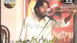 Zakir Taqi Abbas Qayamat (12th August 2011) (Rehai) Madina Syedan Gujrat