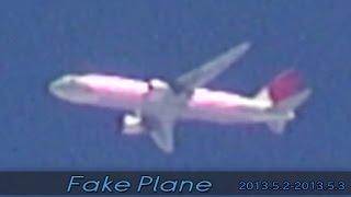 FakePlane 2013.5.2-5.3