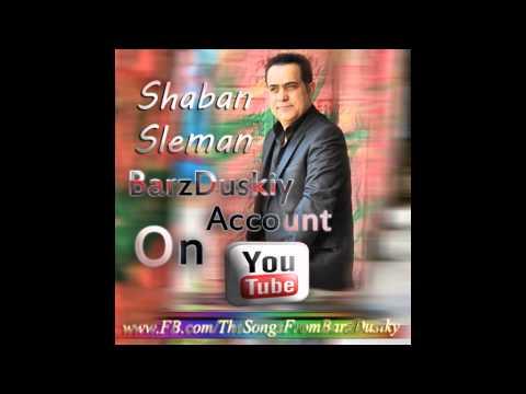 Shaban Sleman Mey Ger