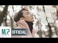 NƠI NÀY CÓ ANH   TEASER MUSIC VIDEO   SƠN TÙNG M TP