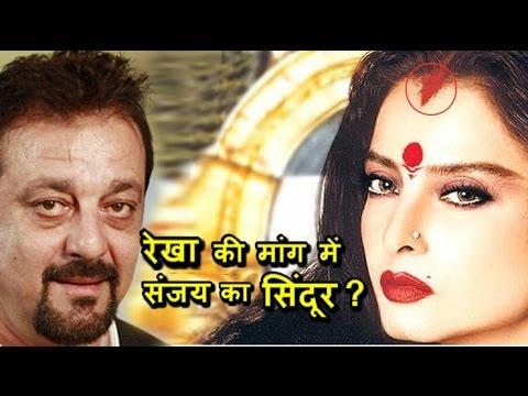 Xxx Mp4 Sanjay Dutt's SINDOOR On Rekha's Head 3gp Sex