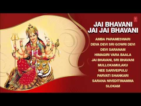 Xxx Mp4 Jai Bhavani Jai Jai Bhavani Telugu Devi Bhajans I Full Audio Songs Juke Box 3gp Sex