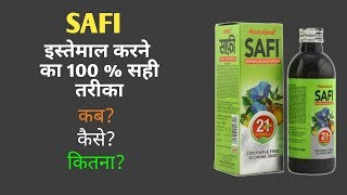 HOW TO USE SAFI???