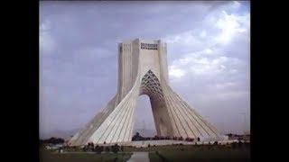 حال و هوای شهرهای ایران در سال 1352 - iran 1973