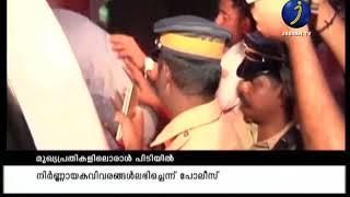 അഭിമന്യുവിന്റെ കൊലപാതകം; മുഖ്യപ്രതികളിലൊരാള് പിടിയില് _Latest Malayalam News