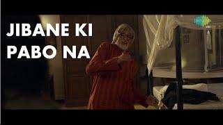 Piku (Film) | Video Clip | Bengali Song | Jibane Ki Pabo Na