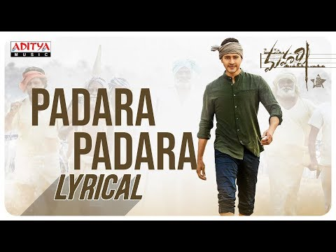 Xxx Mp4 Padara Padara Lyrical Maharshi Songs MaheshBabu PoojaHegde VamshiPaidipally 3gp Sex