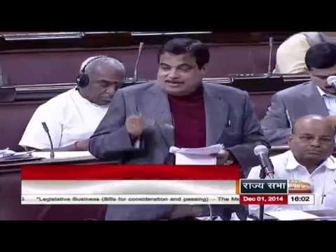 Reply of Sh. Nitin Gadkari on The Merchant Shipping Bill, 2013 (1st & 2nd)