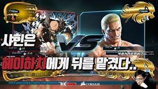 2018/03/12 Tekken 7 FR Rank Match! Knee (Shaheen,Heihachi) vs Destiny (Geese)