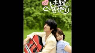 [RINGTONE] Heartstrings Ost