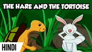 The Hare and The Tortoise | खरगोश और कछवा | Panchatantra Hindi Short Stories