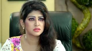 Bangla Natok Yes Madam No Sir 9 (HD PRINT)