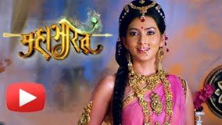 Pallavi Subhash's Glamorous Rukmini In Mahabharat!