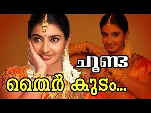 Xxx Mp4 Thairkkudam Malayalam Romantic Movie Choonda Movie Song 3gp Sex