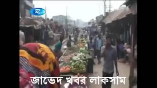কুমিল্লার লাকসামের খবর
