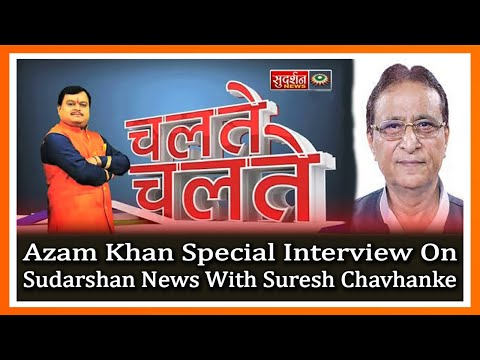 Xxx Mp4 Azam Khan Special Interview On Sudarshan News With Suresh Chavhanke ChalteChalte 3gp Sex