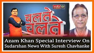Azam Khan Special Interview On Sudarshan News With Suresh Chavhanke #ChalteChalte