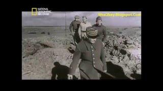 الحرب العالمية الثانية الجزء الأول العدوان وثائقي