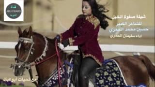 شيله في بنات اليمن للشاعر الكبير ابو هند حسين الحمري