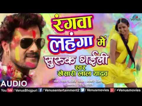 Xxx Mp4 Rangva Lahanga Mein Khesari Lal Latest Bhojpuri Holi Song 3gp Sex