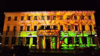 Athens City Hall, 3D Video Projection mapping