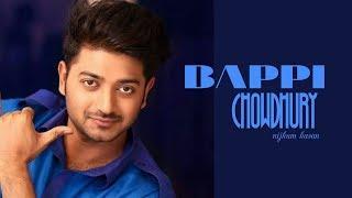 Bappi Bari Jaa|| Bappi Chowdhury The Bangladeshi Imran Hasmi