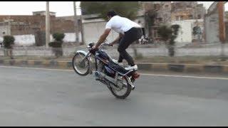 fahad butt sialkot wheeler pakistan motor bike stunt dangerous one wheeling mobile 00923007121313