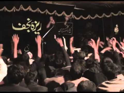 Xxx Mp4 Sham E Ghariban Reza E Najaf 2013 Allama Nasir Abbas Multan 3gp Sex