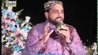 Eidgah Sharif: Qari Shahid Mehmood Pind Nosheri Sangjani Part-7 .2016