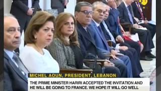 Lebanese PM to visit France
