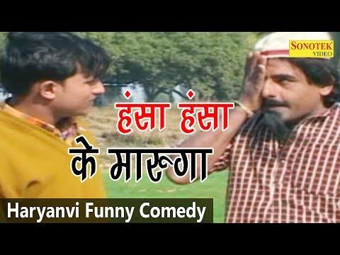 Xxx Mp4 Shek Chilli New Hit Comedy शेख चिल्ली हँसा हँसा के मरूंगा Dehati Funny Comedy Hit Comedy 2017 3gp Sex