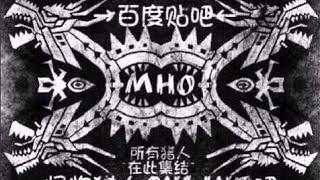 Monster Hunter Online - Mi De La Village Music Theme
