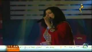 nazia  iqbal new pashto song by shamshad tv