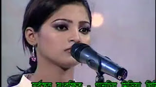 Amar Ek Noyon To by Salma