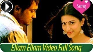 7am Arivu Full Song Ellamellam | Malayalam Movie 2013 | Shruti Haasan | Suriya [HD]