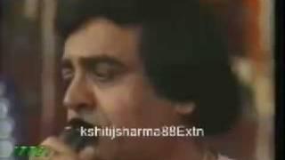 Maawan Thandian Chaawan ( Exclusive Video Cassette rip ) - N A R E N D R A  C H A N C H A L