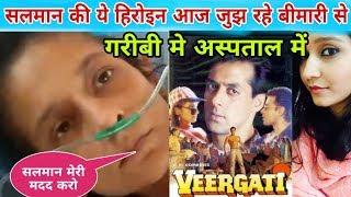 Veergati's heroine is battling with dangerous disease, Help From Salman Khan | Pooja Dadwal