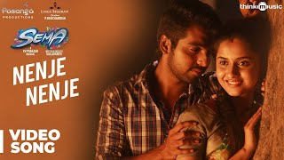 Sema Songs | Nenje Nenje Video Song | G.V. Prakash Kumar, Arthana Binu | Valliganth | Pandiraj