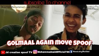 Golmaal Again Movie Spoof Ll Nana Patekar Ll Full Funny Video Ll Jd Creation Spoof Tv Ll All Team