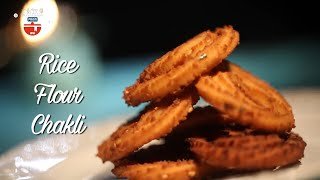 How To Make Rice Flour Chakli | Roopa Nabar || Diwali Special