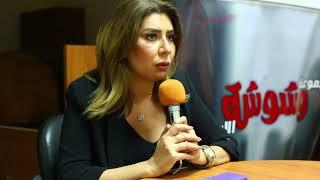 وشوشة |يارا الجندى تكشف عن سبب مشاركتها فى برامج الطبخ|Washwasha