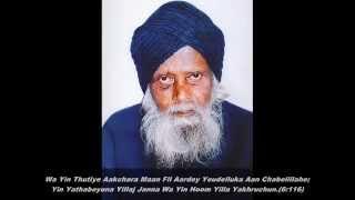 Hey Sujoni Gul Bodoni  ~ Shah Pir chisty R: Singer Helal Chisty