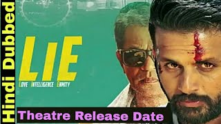 LIE New Hindi Dubbed movie | Hindi Dubbed Trailer and Theater Release Date