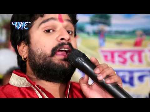 Xxx Mp4 सुपरहिट चईता 2017 Ritesh Pandey मांगे जोबनवा Mange Jobanwa Superhit Bhojpuri Hit Chaita Song 3gp Sex
